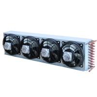 condenser-1060