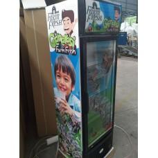 LINDEN - Commercial display single door chiller